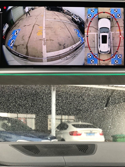 [Use Case] Latest use case regarding the 3D Digital Around View Monitor