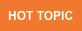tag_hot_topic